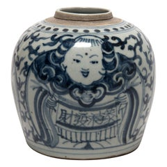 Chinese Blue and White New Year Jar