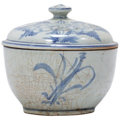 Chinese Blue and White Peony Congee Pot