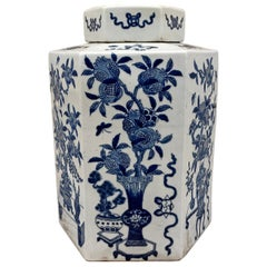 Chinese Blue and White Pomegranate Jar