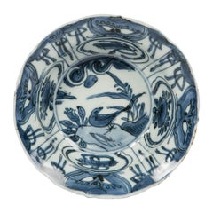 Chinese Blue and White Porcelain Bowl Kangxi Reign 17th Century, circa 1670