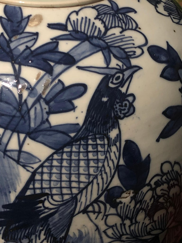 Chinese Blue and White Porcelain Ginger Jar High with Lid, Late 12th Century For Sale 4