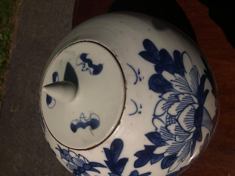 Chinese Blue and White Porcelain Ginger Jar High with Lid, Late 12th Century For Sale 2