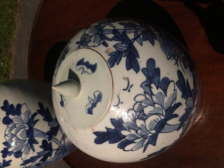 Chinese Blue and White Porcelain Ginger Jar High with Lid, Late 12th Century For Sale 3