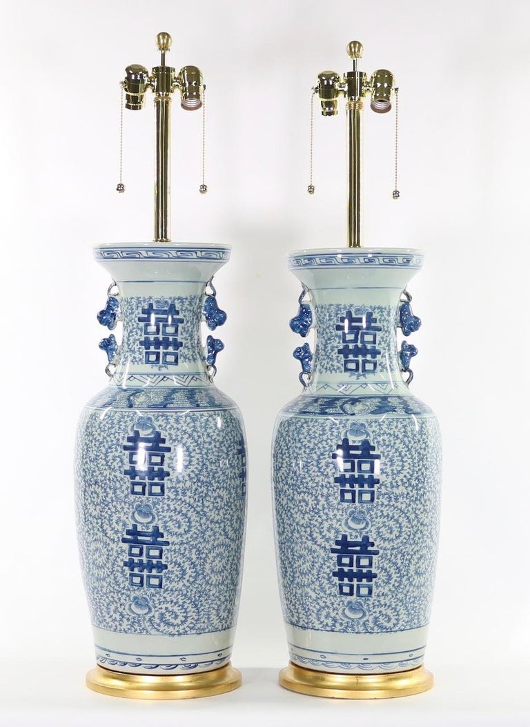 Chinese Blue and White Porcelain Vase Table Lamps For Sale 2