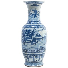 Chinese Blue and White Scholars' Garden Fantail Vase