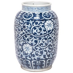 Chinese Blue and White Scrolling Vine Jar