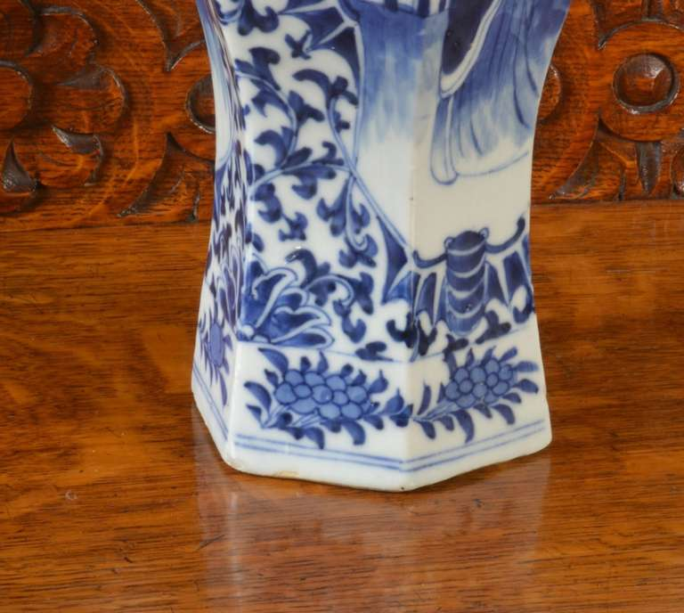 Chinese Blue and White Vase For Sale 1