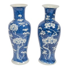 Antique Chinese Blue and White Porcelain Vases Made circa 1880