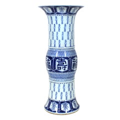 Chinese Blue & White Gu-Shaped Ceramic Vase