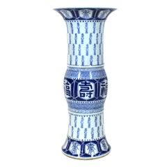 Chinese Blue & White Gu-Shaped Ceramic Vase