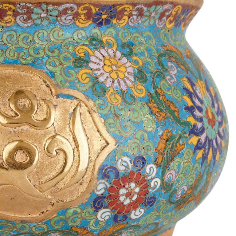 Chinese Bowl Adorned with Cloisonné Enamel and Arabic Inscriptions In Good Condition For Sale In London, GB