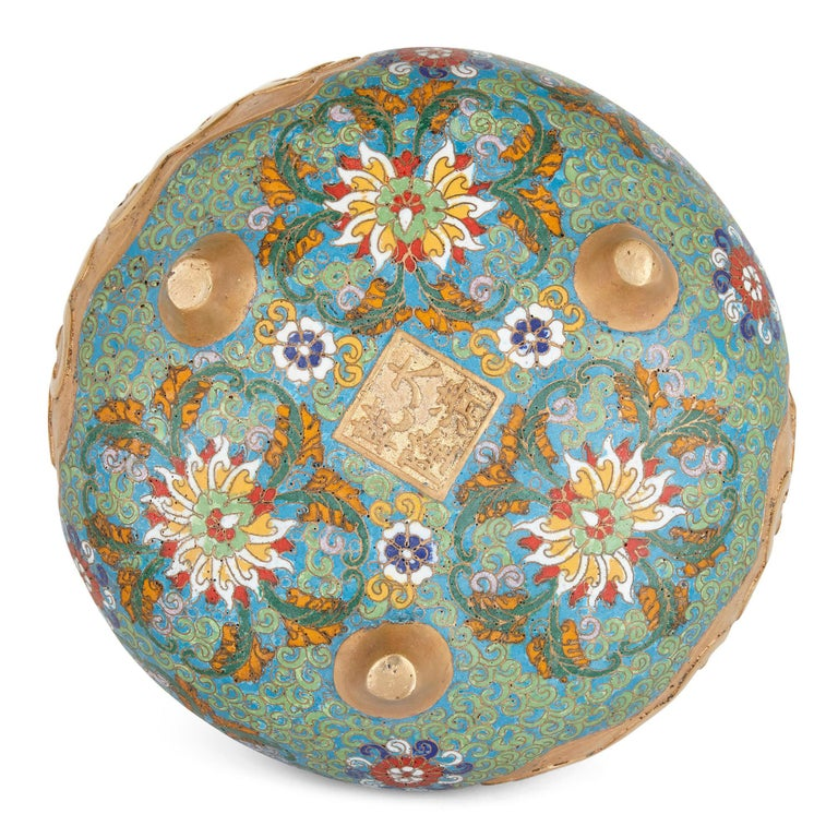 Chinese Bowl Adorned with Cloisonné Enamel and Arabic Inscriptions For Sale 1