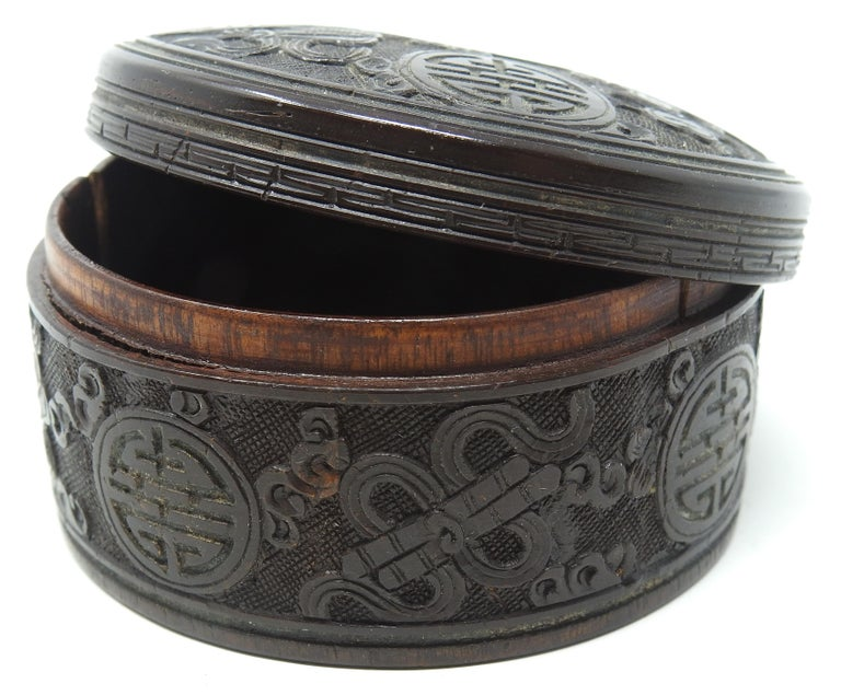 Chinese Box Hand Carved Coconut For Sale 7