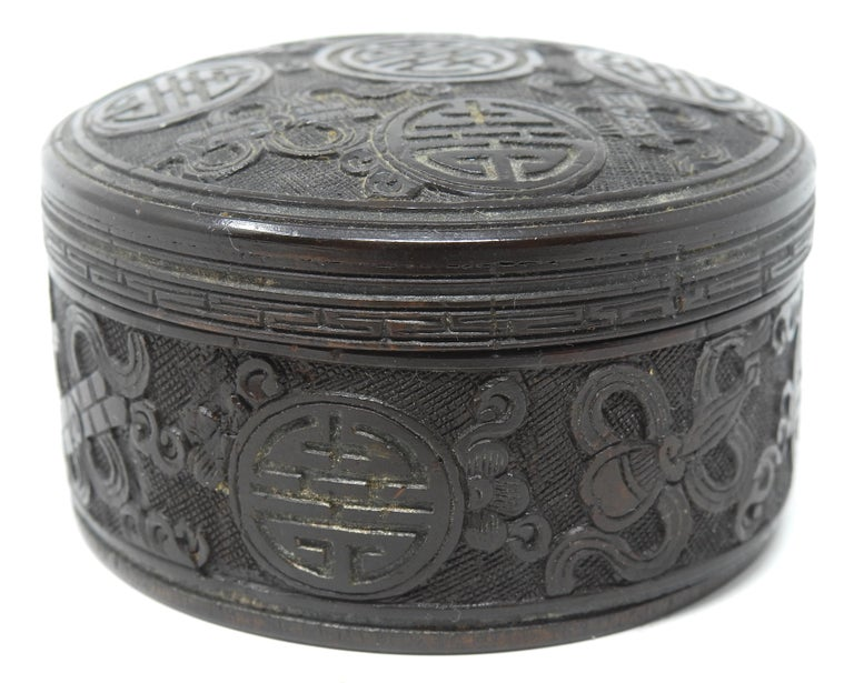 Chinese Export Chinese Box Hand Carved Coconut For Sale