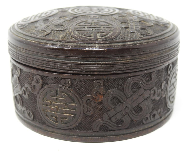 Hand-Carved Chinese Box Hand Carved Coconut For Sale