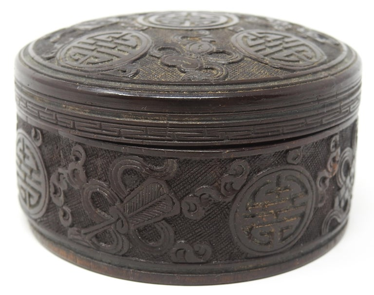 Chinese Box Hand Carved Coconut In Fair Condition For Sale In Cookeville, TN