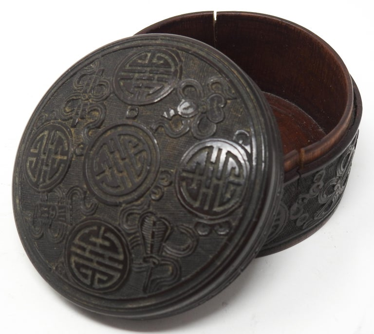 Chinese Box Hand Carved Coconut For Sale 1
