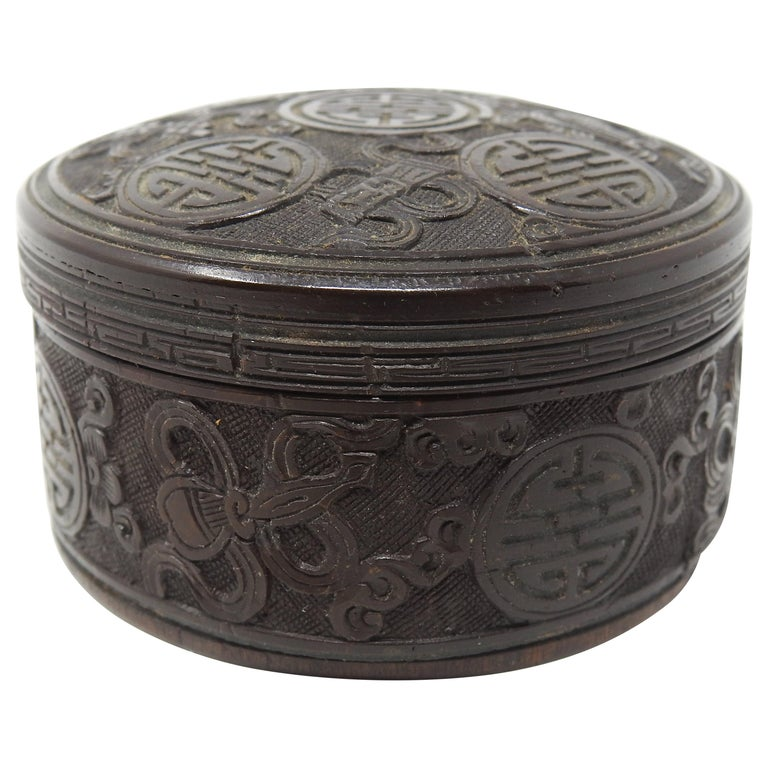 Chinese Box Hand Carved Coconut For Sale