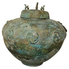 Chinese Bronze Archaistic Lidded Vessel with Verdigris Patina