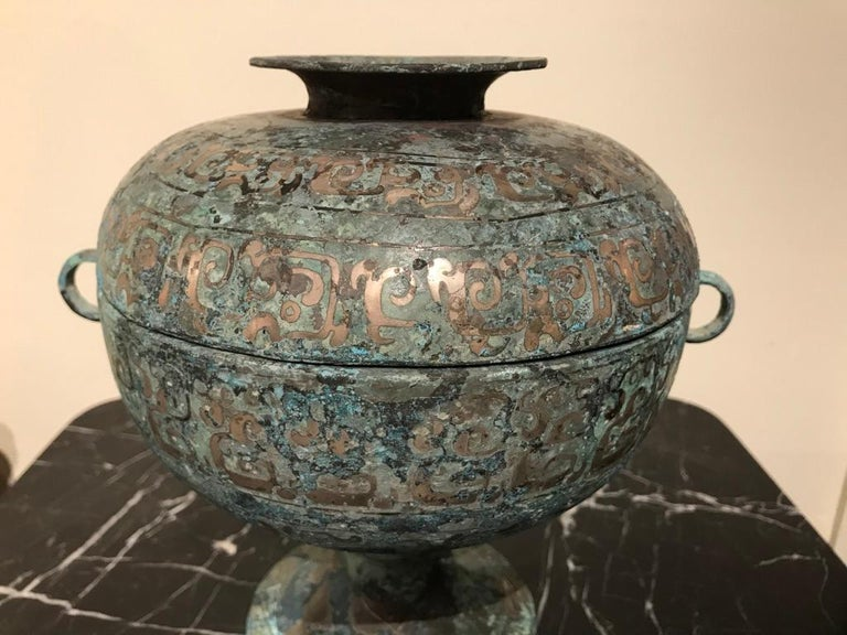 Chinese Bronze Archaistic Vessel with Silver Inlay and Verdigris Patina For Sale 7