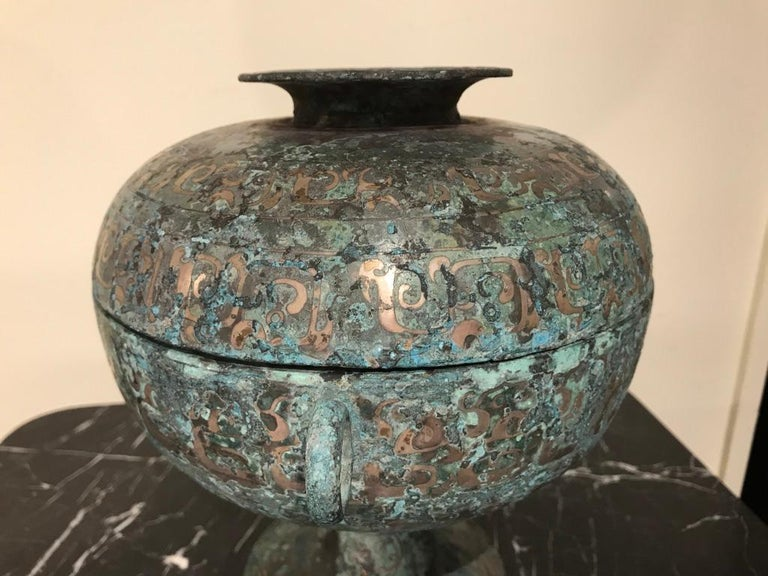 Chinese Bronze Archaistic Vessel with Silver Inlay and Verdigris Patina For Sale 8