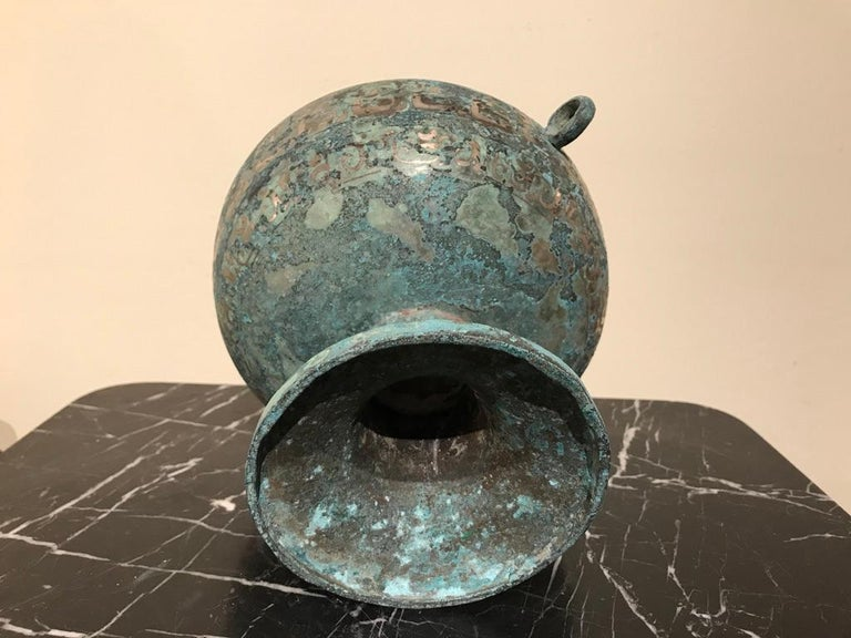 Chinese Bronze Archaistic Vessel with Silver Inlay and Verdigris Patina For Sale 11