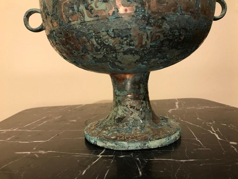 Asian Chinese Bronze Archaistic Vessel with Silver Inlay and Verdigris Patina For Sale