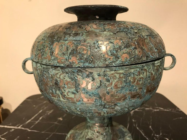 20th Century Chinese Bronze Archaistic Vessel with Silver Inlay and Verdigris Patina For Sale