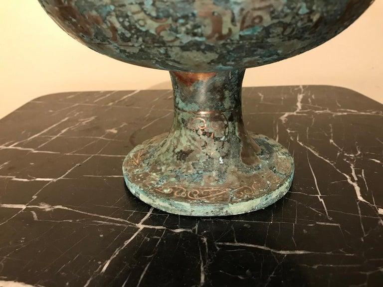 Chinese Bronze Archaistic Vessel with Silver Inlay and Verdigris Patina For Sale 1