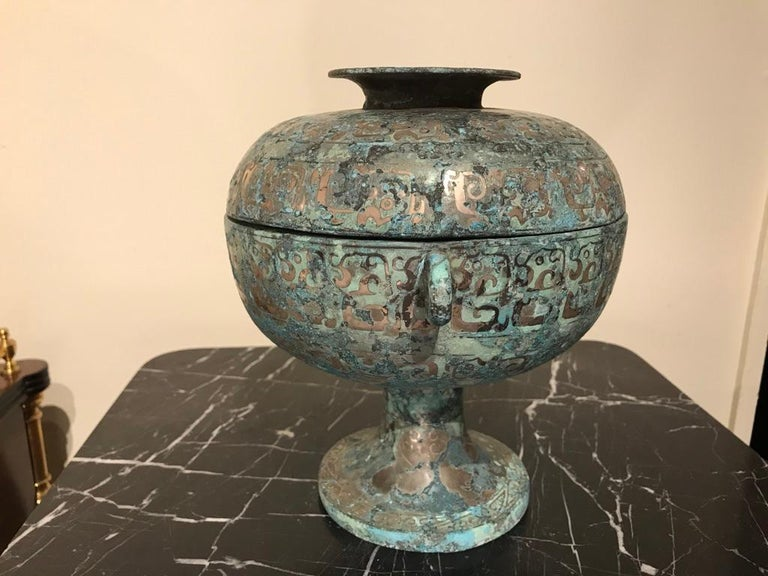 Chinese Bronze Archaistic Vessel with Silver Inlay and Verdigris Patina For Sale 2