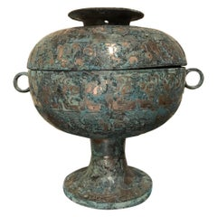 Chinese Bronze Archaistic Vessel with Silver Inlay and Verdigris Patina