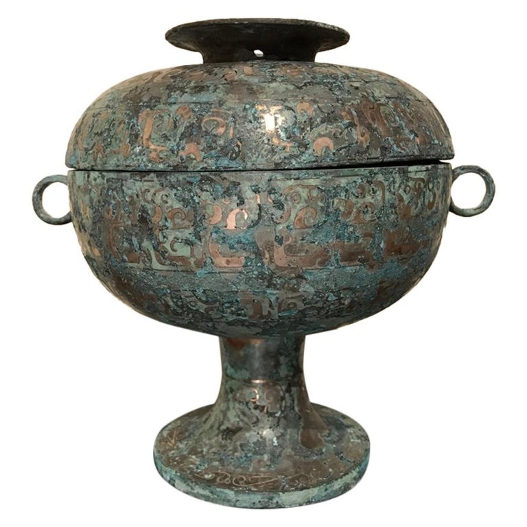 Chinese Bronze Archaistic Vessel with Silver Inlay and Verdigris Patina For Sale