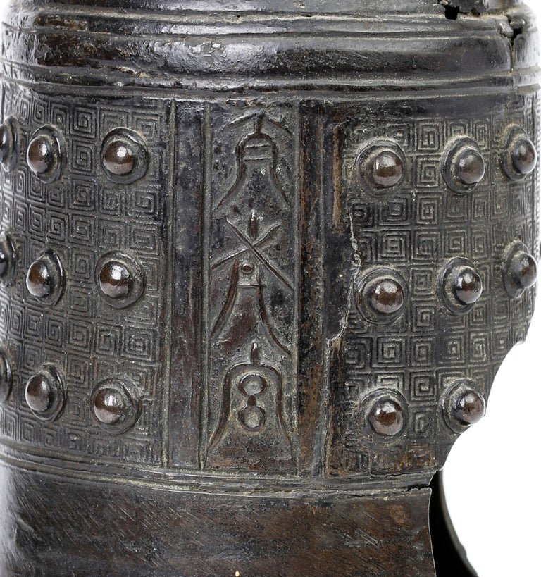 Chinese Bronze Bell Shaped Censer Mounted With Buddhistic Lions  For Sale 2