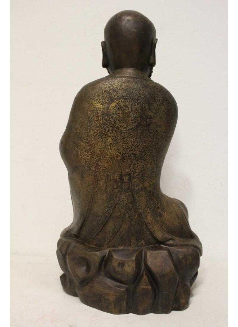 Chinese Bronze Seated Lohan For Sale 4