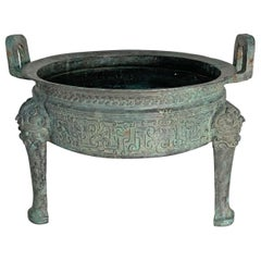 Chinese Bronze Shengding, 1850 Reproduction of 4th Century BCE