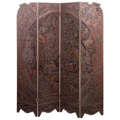 Chinese Carved Hardwood Four Panel Folding Screen