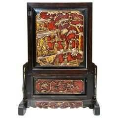 Chinese Carved Lacquer Firescreen