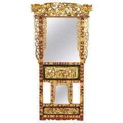 Chinese Carved Mirror