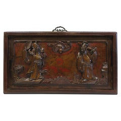 Chinese Carved Panel Board