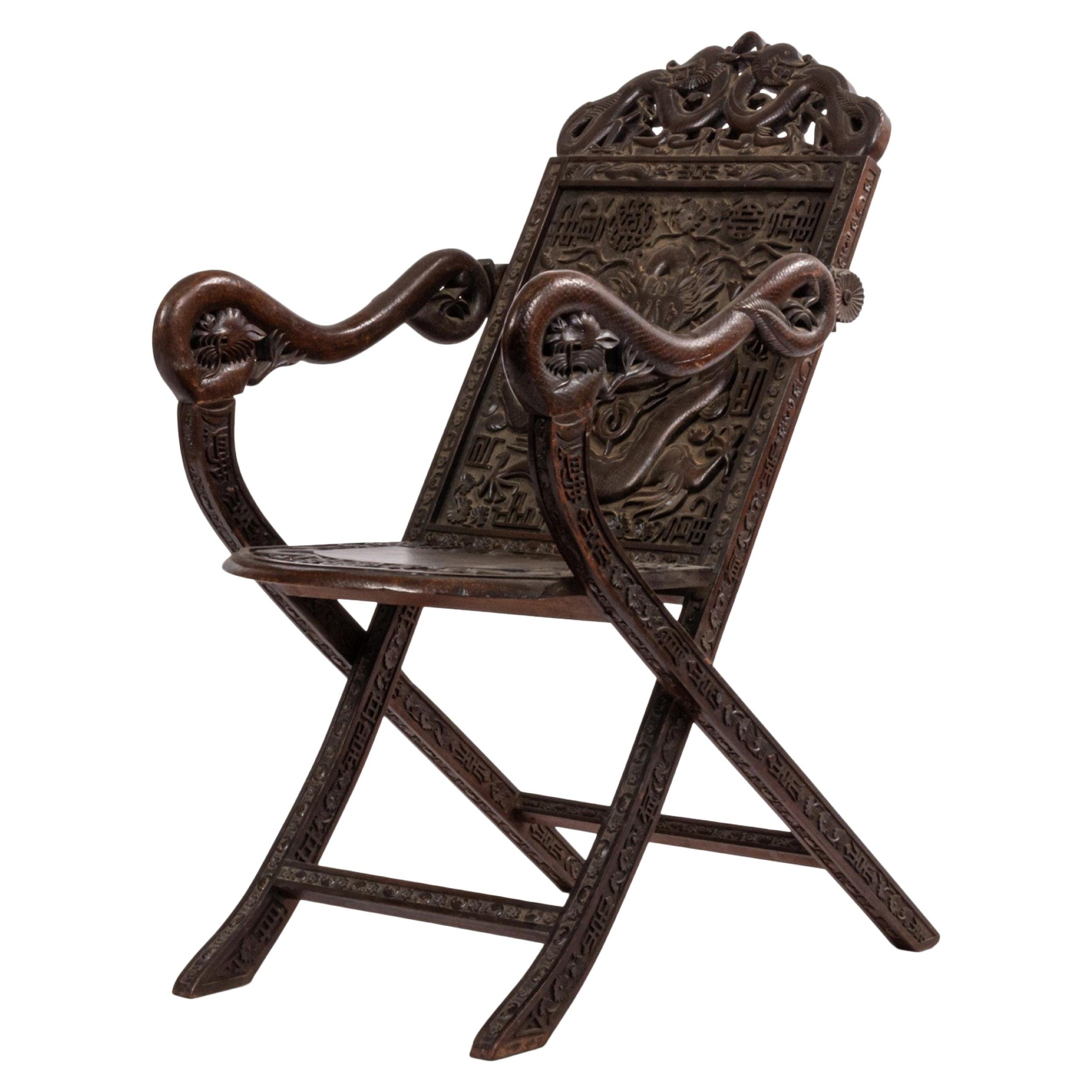 Chinese Carved Walnut Armchair
