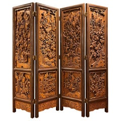 Chinese Carved Wood and Lacquered 4-Panel Screen