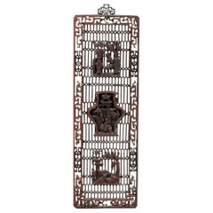 Chinese Carved Wooden Panel Wall Decoration