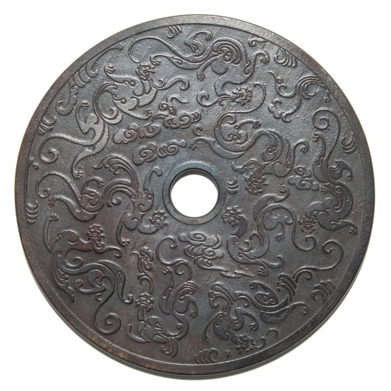 Chinese Celestial Dragon Bi Disc In Excellent Condition For Sale In Chicago, IL