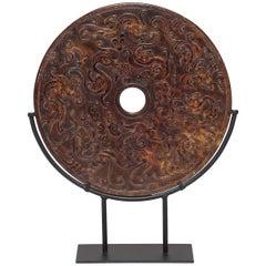Chinese Celestial Dragon Bi Disc