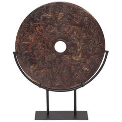 Chinese Celestial Dragon Bi Disc