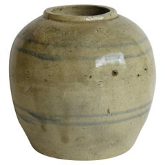 Chinese Ceramic Ming Provincial Jar or Vase Celadon Glaze, Early 17th Century