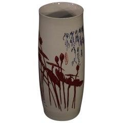 Chinese Ceramic Vase with Landscape, 21st Century