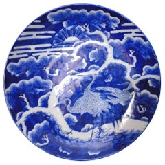 Chinese Deep Blue Charger Qing Dynasty 18th Century With Mythical Creatures