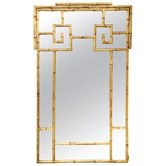Chinese Chippendale Gilt Metal Faux Bamboo Wall Mirror