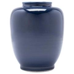 Chinese Cobalt Blue Salt Jar